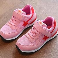 Кросівки Зірка для хлопчиків та дівчаток