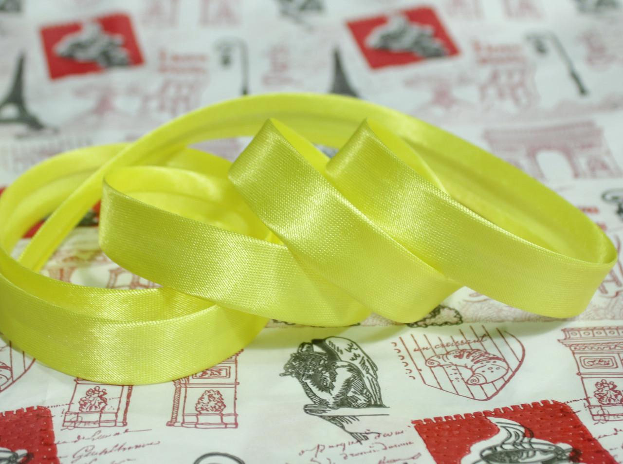 Косая бейка атласная 1,5см. желтая