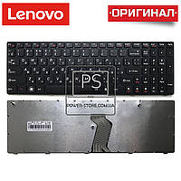 Клавиатура для ноутбука LENOVO Z575