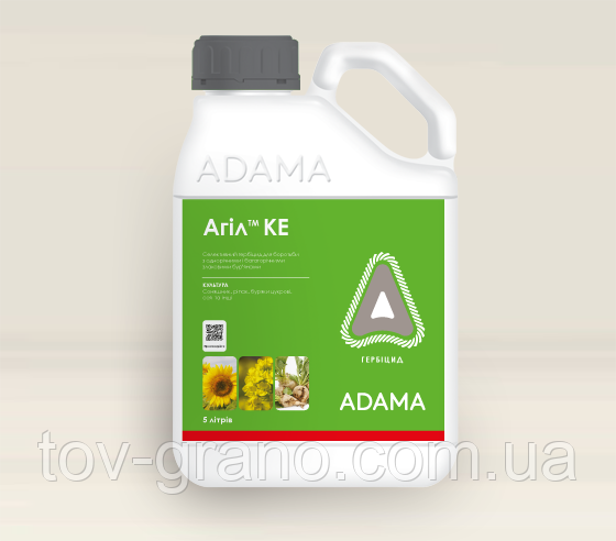 Гербицид Агил ( ADAMA )