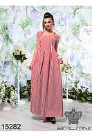 f088db5827a Летнее платье в пол из шифона в Украине. Сравнить цены
