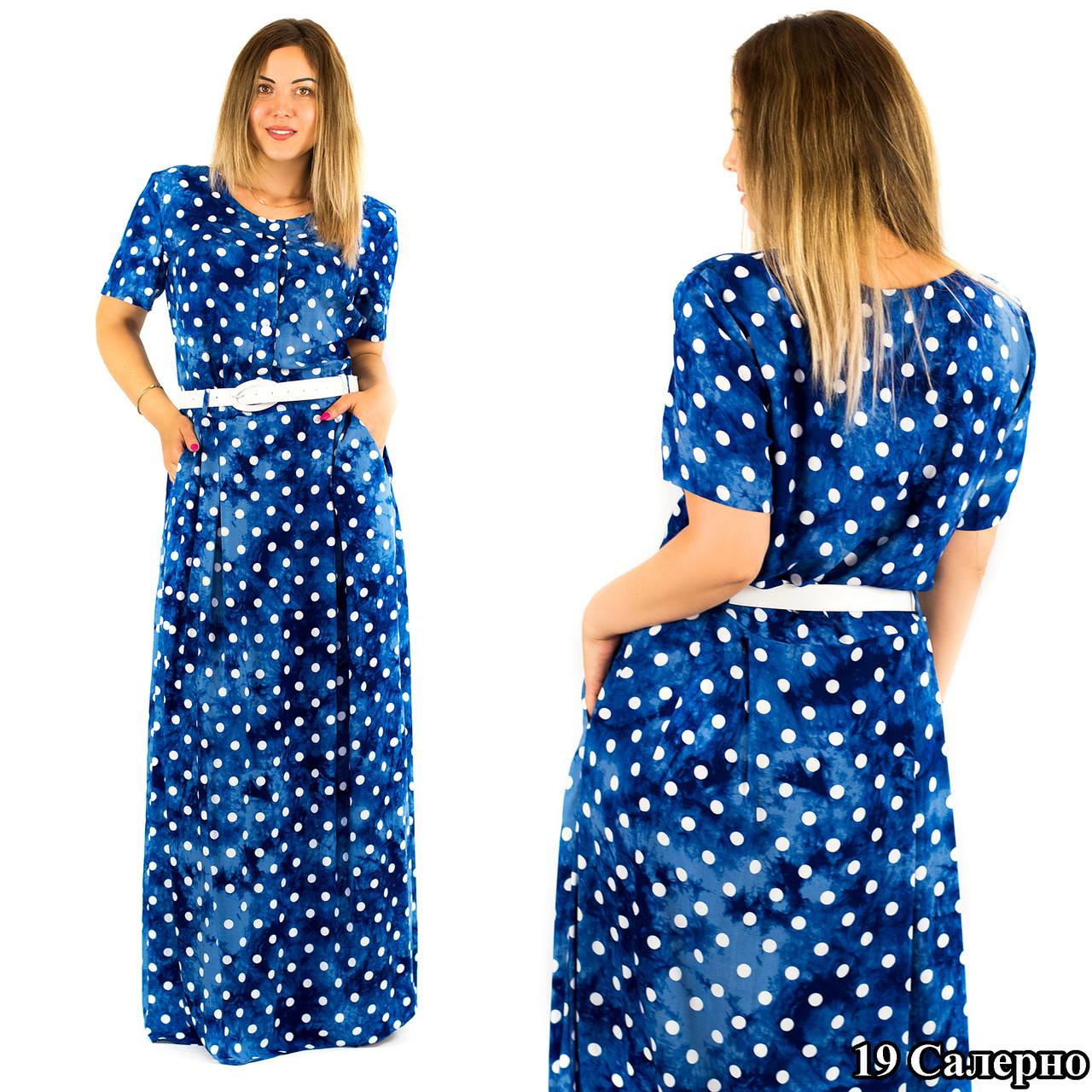 Длинное платье в горох