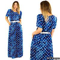 """Платье """"Салерно"""", цвет электрик, большого размера"""