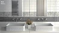 Плитка для ванной Equipe Masia
