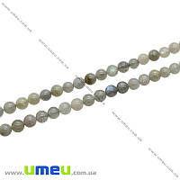 Бусина натуральный камень Лабрадорит, 6 мм, Круглая, 1 шт (BUS-020776)
