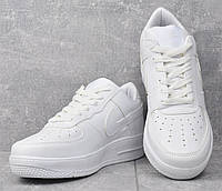 Кроссовки женские Nike Air Force Low White D1615 белые