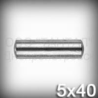 Штифт 5х40 закалённый ГОСТ 24296-93 (DIN 6325) цилиндрический стальной