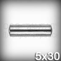 Штифт 5х30 ГОСТ 3128-70 (DIN 7) цилиндрический стальной
