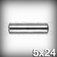 Штифт 5х24 оцинкованный ГОСТ 3128-70 (DIN 7) цилиндрический стальной