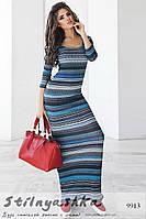Облегающее длинное полосатое платье графит