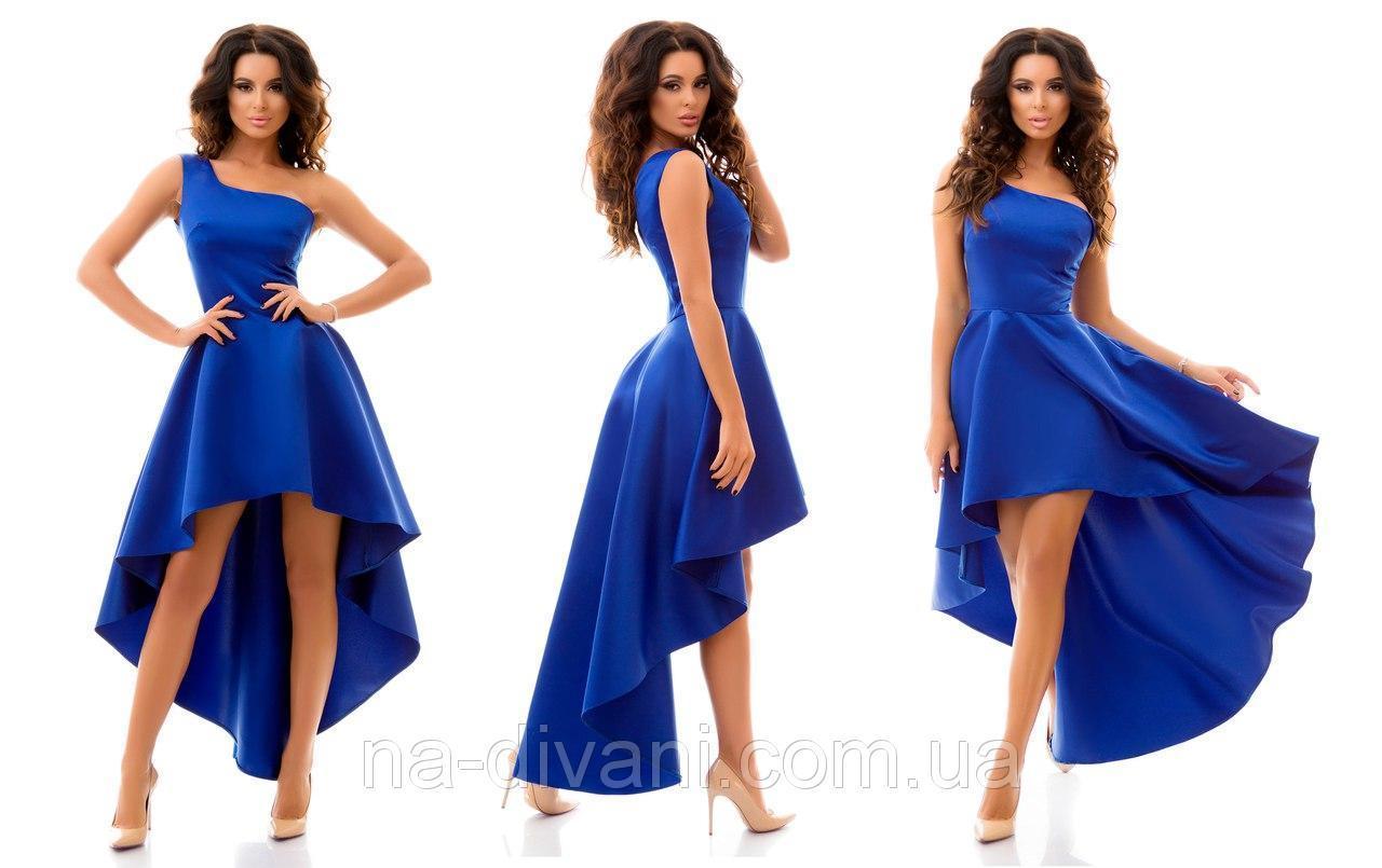 Купить Длинное Вечернее Платье Интернет Магазин