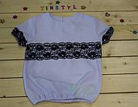 Нарядная блузка с коротким рукавом для девочки на рост 116-152