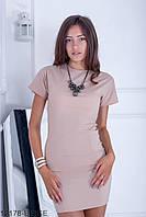 Жіноче літнє бежеве плаття-міні York
