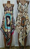Сарафан шелковый платком