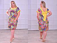 Женское яркое летнее платье батал