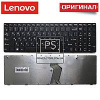 Клавиатура для ноутбука LENOVO V-117020AS1-RU