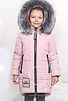 Детская зимняя куртка - парка на тинсулейте