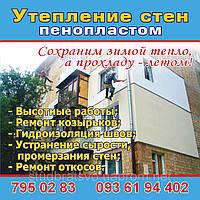 Офсетная печать Одесса