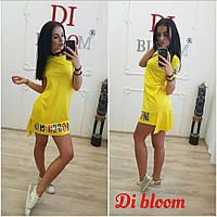 Желтое платье спортивного стиля