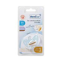 Пустышка Dentistar №1 из силикона с кольцом (1 штука в блистере) BABY-NOVA 3962517