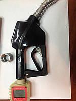 Пистолет заправочный со счетчиком (бесплатная доставка)
