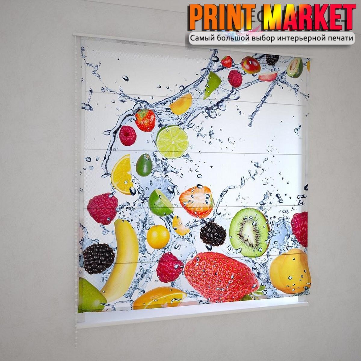 Римские шторы фруктовый микс