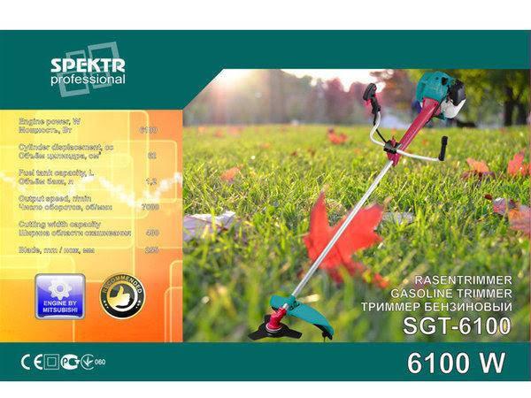 Мотокоса Spektr SGT-6100 Professional, фото 2