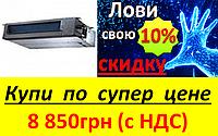 Кондиционер. Внутренний блок мульти сплит-системы канального типа Chigo CST-07HVR1 до 20м.кв.