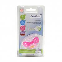 Пустышка Dentistar №2 из силикона с кольцом (1 штука в блистере) BABY-NOVA 3962518