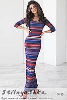 Облегающее длинное полосатое платье марсал