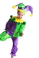 Детский костюм Арлекин,  рост 110-120 см