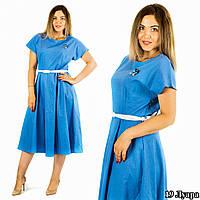 """Голубое платье """"Луара"""", большого размера"""