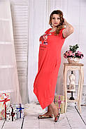 Женское платье ниже колена 0558 цвет коралл размер 42-74 / больших размеров , фото 4