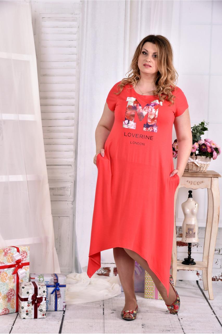 Женское платье ниже колена 0558 цвет коралл размер 42-74 / больших размеров