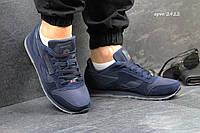 Мужские кроссовки REEBOK, плотная сетка + замша, темно синие / кроссовки для бега мужские РИБОК, модные