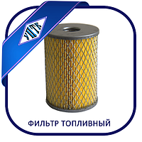 Фильтр масляный для тонкой очистки масла ГАЗ-52, ЭФОМ-441 А-25, автобус ЛАЗ, двигатель Д-120, Д-130