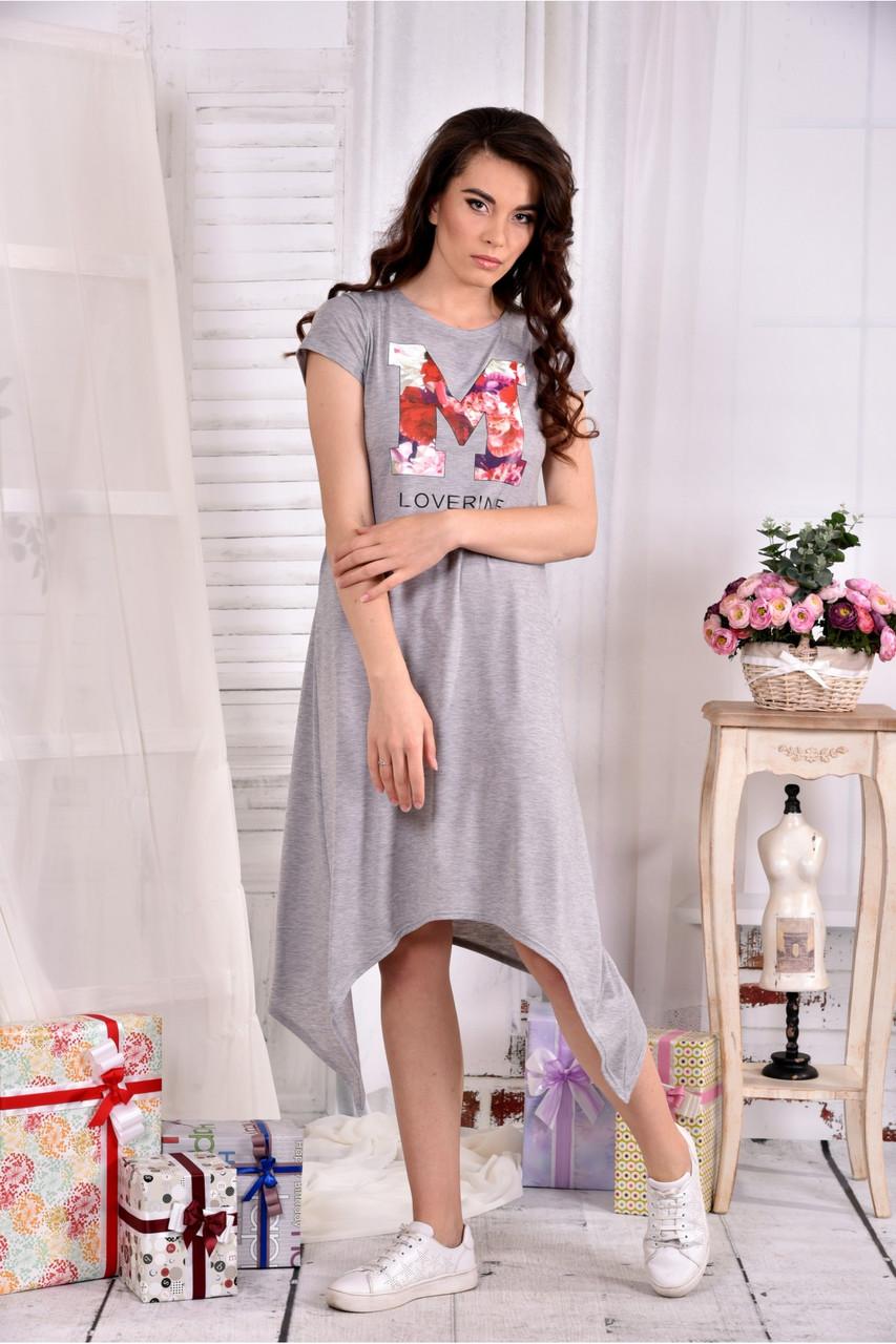 850c36f85ac96e5 Женское платье ниже колена 0558 цвет серый размер 42-74 / больших размеров