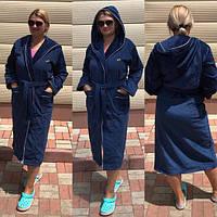 Махровый халат синего цвета качества люкс