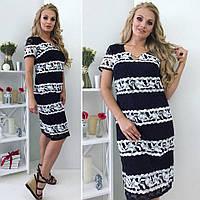 Стильное женское платье стрейч гипюр большой размер в полоску, фото 1