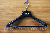 Вішак для одягу з поперечкою GP-38(Поліпласт)