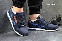Мужские кроссовки REEBOK, плотная сетка + замша, синие с голубым / кроссовки для зала мужские РИБОК, модные