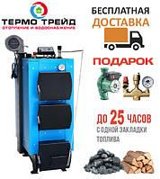 Котел твердотопливный утилизатор УкрТермо 100, 12 кВт.