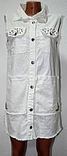 Женские  стильные джинсовые кардиганы 1906-03