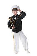 Детский костюм Отважный капитан,  рост 120-130 см
