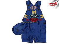Комбинезон-шорты+кепка для мальчика 6,12,18 мес. 220983