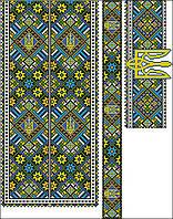 Заготовка чоловічої сорочки для вишивки нитками/бісером БС-97ч, фото 1