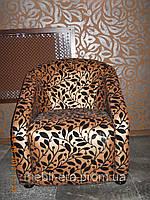 """Кресло """"Лолита"""". Мягкая мебель для офиса,кафе и дома."""