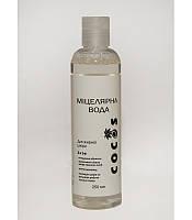 Міцелярна вода для жирної шкіри, 250мл, ТМ Cocos