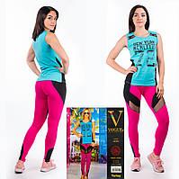 Женский комплект футболка+лосины Турция. VOGUE 10281. Размер 44-46.