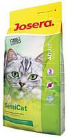 Корм для кошек с чувствительным пищеварением Josera SensiCat (Йозера)